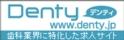 日本メディカルネットコミュニケーションズ株式会社