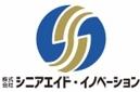 株式会社シニアエイド・イノベーション